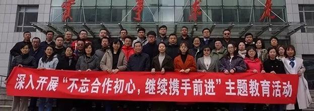 【地市动态】沈阳市委会举办第35期新党员学习班