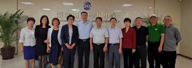【要 闻】王静副主委参加农工党中央社法委在平潭的调研